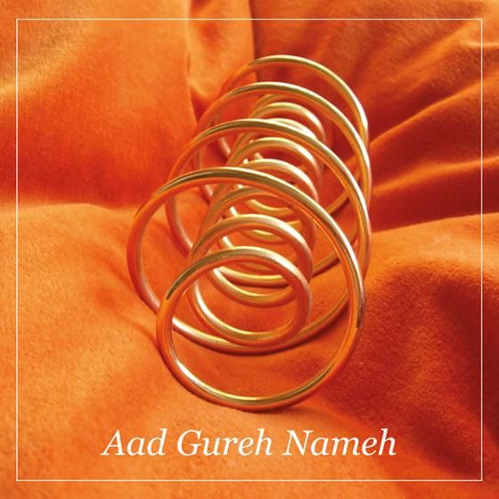 CD Aad Gureh Nameh